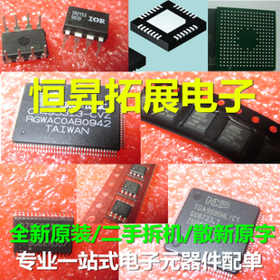 PC8754V-VPC ds1746wp-120ind DS1721U+ PCA85176H