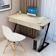 办公桌学习书桌简约写字台木质电脑桌家用台式机简易包邮