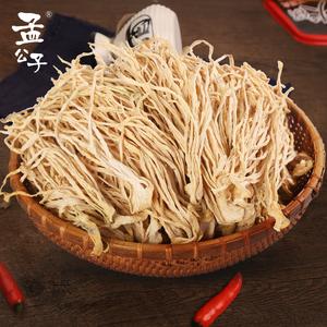 孟公子脱水蔬菜萝卜干萝卜丝干菜干货湖南土特产晒干脆萝卜500g
