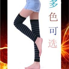 秋冬季全棉羊绒护膝护腿套加长靴套男女士时尚袜套长筒腿套护小腿