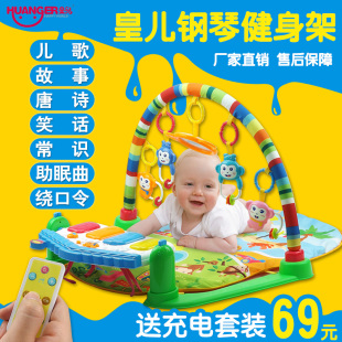 婴儿健身架器脚踏钢琴牙胶摇铃挂件0-3-6-12个月宝宝玩具0-1岁