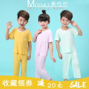 中大儿童莫代尔家居服短袖长裤睡衣男童女童纯色空调服薄款亲子装