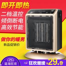 新款取暖器暖风机电热风扇家用省电迷你浴室电暖器电热器即快热式