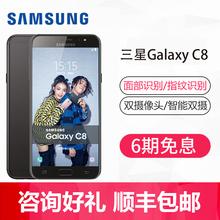 【6期免息】Samsung/三星 GALAXY C8 SM-C7100 全网通手机
