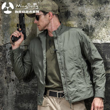 Archon assassin tactical jacket, men's army jacket, waterproof, spring and summer outdoor training jacket, hiking jacket.