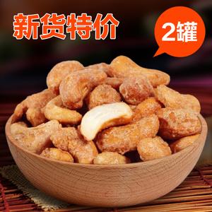 炭烧腰果新货越南坚果特产休闲零食烘焙干果仁炒货含罐装500g包邮腰果