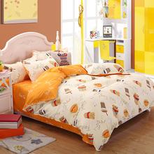 网红床上用品四件套1.5 1.8m床单被套学生宿舍单人1.2m床品三件套