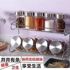 厨房用品玻璃调料盒套装家用组合装调料收纳罐佐料盒撒料瓶密封罐