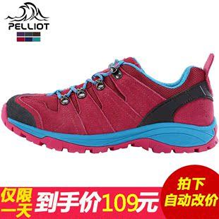 【尖叫价】伯希和户外低帮登山鞋秋冬透气防滑耐磨徒步户外鞋