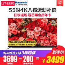 Panasonic/松下 TH-55DX680C 55英寸4k高清智能wifi网络液晶电视