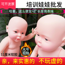Simulation baby dolls housekeeping Yuesao, baby trainer touching passive exercises, training children's soft toys sale