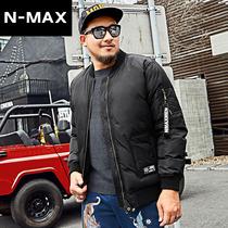 外套 NMAX大码 潮牌 胖子男式加厚冬装 男装 加肥加大宽松短款 羽绒服