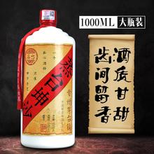 蒸台 贵州酱香型白酒53度纯粮食酒坤沙酒原浆老酒自酿高粱酒1L
