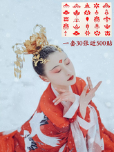 Staple eyebrow heart sticking Chinese costume antique printing beauty tattoo sticking waterproof woman persistent sexy photo forehead sticker