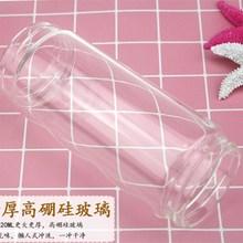 榨汁杯高硼硅玻璃 电动便携炸果汁厨房迷你学生榨汁机杯身水杯