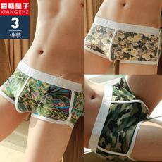男士内裤男平角裤纯棉质低腰性感修身青年个性裤衩可爱四角裤头潮