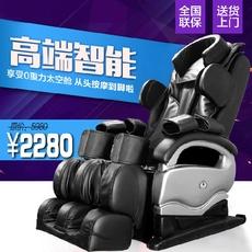 豪华按摩椅联保家用全自动全身颈腰部按摩器老人太空舱按摩沙发椅