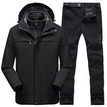 男三合一两件套冬季加厚保暖防风户外套登山衣服 纯色冲锋衣裤 套装
