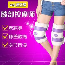 电热护膝老寒腿关节宝老人腿部膝盖按摩器护膝热敷保暖炎男女