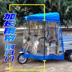 全封闭电动三轮车车棚雨篷车头棚快递遮阳篷电瓶车雨棚摩托车篷布
