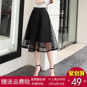 新款高腰网纱蓬蓬裙春夏镂空蕾丝半身裙女显瘦A字裙中长款大摆裙