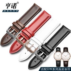 dw手表表带男 适用丹尼尔惠灵顿 天王真皮表带针扣 20mm 女18mm