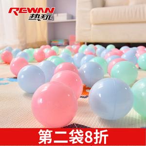 热玩波波海洋球池 马卡龙彩色球加厚无毒室内塑料球儿童玩具球池