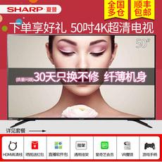 Sharp/夏普 LCD-50SU575A 50英寸4K超清wifi智能网络液晶电视 45