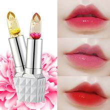 鲜花温变果冻口红花朵唇膏变色国货彩妆不掉色不脱妆 天使