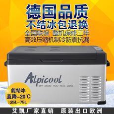 Alpicair艾凯车载冰箱车家两用冷藏冷冻12V压缩机制冷汽车小冰箱