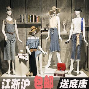 服装店模特道具女全身亮白韩版女装假人体橱窗展示摄影个性模特架
