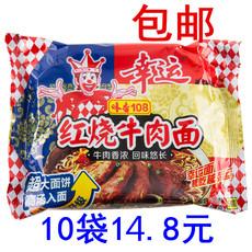 10袋包邮 幸运方便面味香108红烧牛肉面 怀旧干脆干吃面泡面