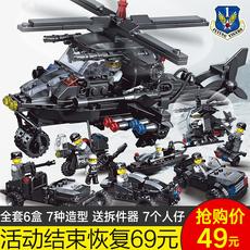 乐高积木军事人仔变形飞机警察消防车拼装男孩玩具3-6-8-10岁