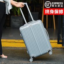 行李箱女拉杆箱万向轮24寸小清新旅行箱男学生26寸密码 箱皮箱子20