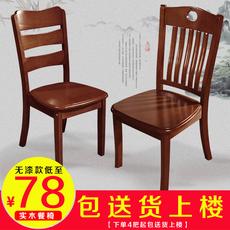 实木餐椅靠背椅中式书桌家用现代简约简欧餐厅木头凳子实木椅子