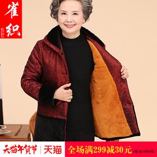 奶奶冬装外套老人袄子女60-70岁妈妈棉袄中老年棉衣80老太太棉服