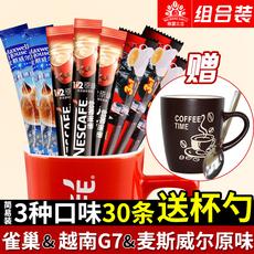 【送杯勺】雀巢咖啡1+2原味混拼30条含越南g7麦斯威尔原味共440g