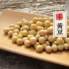 慈心良谷 东北农家黄豆非转基因大豆大黄豆手工磨豆浆3690-CRBP