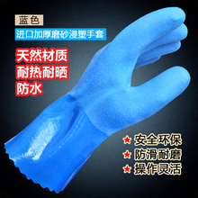 All immersion plastic gloves, rubber impregnation, industrial thickening, rubber abrasion, anti slip, wear resistant, anti-skid, waterproof, oil, acid and alkali resistance.