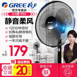 格力电风扇台式落地扇家用超静音风扇机械式宿舍定时摇头立式电扇