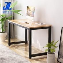 嘉筑简约卧室电脑台式家用办公桌写字台书桌双人简易笔记本小桌子
