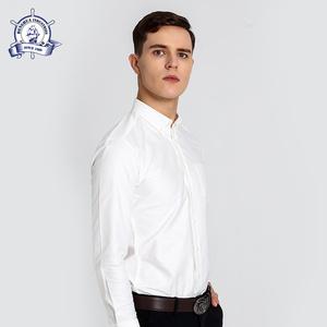 男装长袖棉麻白衬衫纯棉男士衣服韩版青年衬衣秋冬商务休闲男寸衫