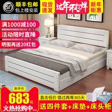 实木床现代简约双人床1.8米卧室经济松木储物床1.5m单人床主卧