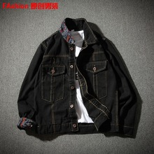 @ Ergeng original autumn individuality printed jeans jacket Korean version men's jacket student loose clothes fashionable men's clothes