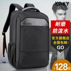 双肩包男士韩版休闲旅行电脑包定做商务大容量学生书包男背包定制