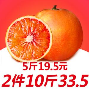 现摘现发血橙橙子批发当季新鲜水果非奉节赣南脐橙拍2件发10斤新鲜橙子