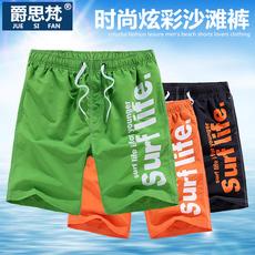 爵思梵男士夏季休闲运动海边度假沙滩短裤薄款五分裤宽松速干中裤