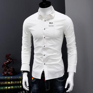 男士长袖衬衫韩版潮流夏季薄款休闲小清新亚麻修身帅气男装白衬衣