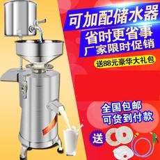 100大型电动磨浆机商用豆浆机全自动大容量现磨米浆机豆腐机