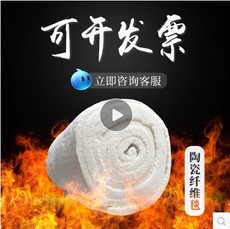 硬质硅酸铝板 陶瓷纤维板 隔热保温片 保温棉 玻璃棉 窑炉用